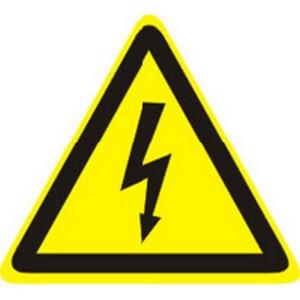 Требуется электрик в Нижнем Новгороде?
