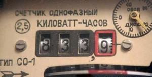 Замена счетчика электроэнергии (электросчетчика).